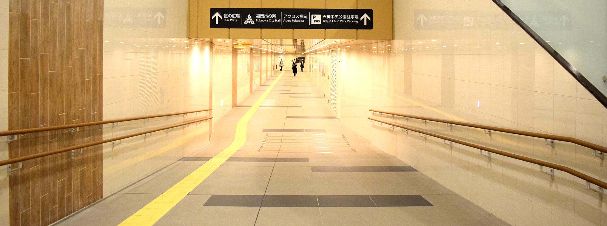 市道天神3号線外地下通路・地下駐輪場建築工事
