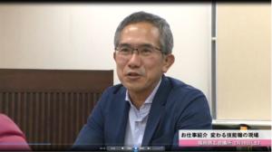 JCOM お仕事紹介 変わる技術職の現場 2019.2