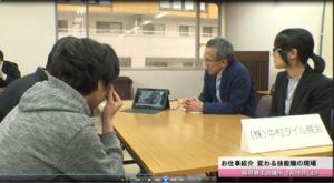 JCOM お仕事紹介 変わる技術職の現場3 2019.2