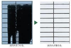 この画像には alt 属性が指定されておらず、ファイル名は 6c2638063f53e9766b8d9b4002338649.png です