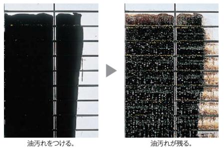 この画像には alt 属性が指定されておらず、ファイル名は 77e24f18837c0023d0b4e5c98118c195-1.png です